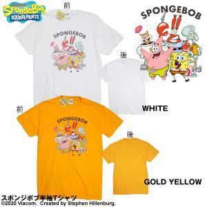 スポンジボブ 服 Tシャツ キャラクター ティシャツ メンズ レディース キッズ SPONGEBOB USUAL MEMBERS 大きいサイズ okinawamarket