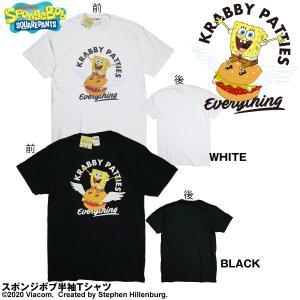 スポンジボブ 服 Tシャツ キャラクター ティシャツ メンズ レディース キッズ SPONGEBOB FLYING KRABBYPATTIES 大きいサイズ okinawamarket