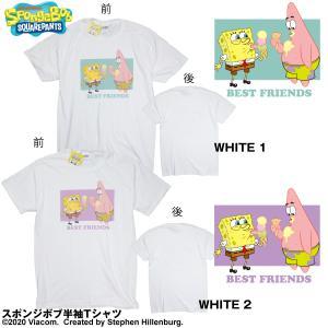 スポンジボブ 服 Tシャツ キャラクター ティシャツ メンズ レディース キッズ SPONGEBOB BEST FRIENDS WITH ICE 大きいサイズ okinawamarket