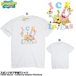スポンジボブ 服 Tシャツ キャラクター ティシャツ メンズ レディース キッズ SPONGEBOB GOOFY GOOBER LOVER 大きいサイズ okinawamarket