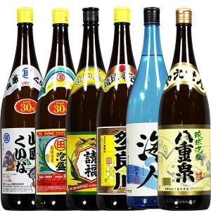 泡盛 18種から6本選べる一升瓶泡盛 1800ml瓶×6本(...