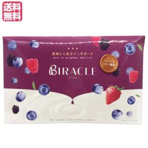 置き換えダイエット スムージー 食物繊維 ビラクル BIRACLE 30本 送料無料|okinawangirls