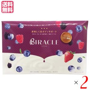 置き換えダイエット スムージー 食物繊維 ビラクル BIRACLE 30本 2個セット 送料無料|okinawangirls