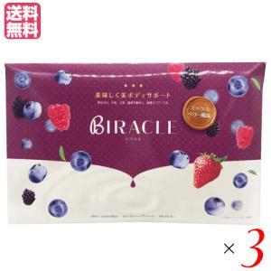 置き換えダイエット スムージー 食物繊維 ビラクル BIRACLE 30本 3個セット 送料無料|okinawangirls