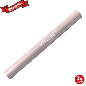 コンシーラー 美容液 目元カバー アイプリン EyePudding 2ml 2個セット 送料無料|okinawangirls