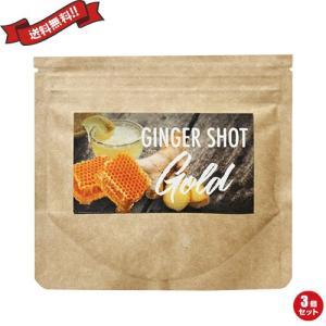 ダイエット サプリ 食品 ジンジャーショットゴールド 60粒 3個セット|okinawangirls