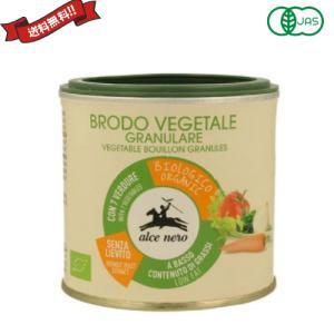 ブイヨン 野菜 顆粒 アルチェネロ 有機野菜ブイヨン・パウダータイプ 120g 送料無料 okinawangirls