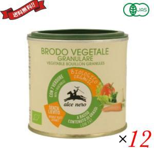 ブイヨン 野菜 顆粒 アルチェネロ 有機野菜ブイヨン・パウダータイプ 120g 12個セット 送料無料 okinawangirls