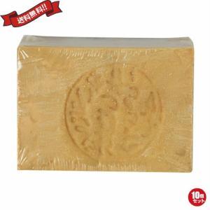 石鹸 洗顔石鹸 オリーブオイル アレッポの石けん (ノーマル) 200g 10個セット okinawangirls