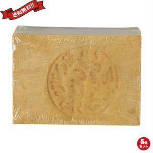 石鹸 洗顔石鹸 オリーブオイル アレッポの石けん (ノーマル) 200g 5個セット okinawangirls