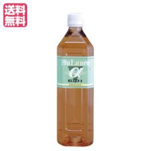バランスアルファ バランスα 900ml 発酵飲料 米ぬか 米糠 送料無料 okinawangirls