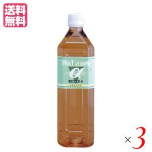 バランスアルファ バランスα 900ml 発酵飲料 米ぬか 米糠 3個セット 送料無料 okinawangirls