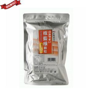 板藍根 顆粒 ばんらんこん 茶 太陽食品 のみやすい板藍根 ばんらんこん (顆粒)お徳タイプ 36g(1g×36包) 送料無料 okinawangirls