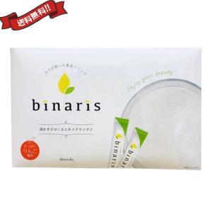 乳酸菌 サプリ ダイエット ビナリス 30包|okinawangirls