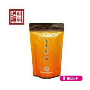 美爽煌茶 (びそうこうちゃ) 33包 3袋セット okinawangirls