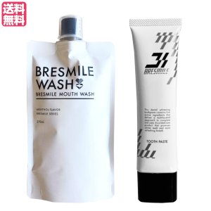 ブレスマイル 口内環境セット(マウスウォッシュ+ハミガキ粉)