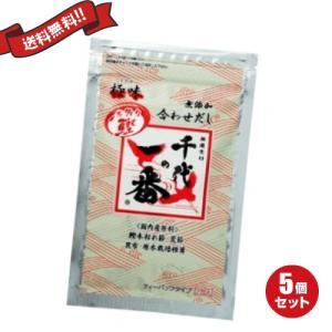 無添加 酵母 和風 千代の一番 一本釣り鰹 極味 無添加 合わせだし 7g×7包|okinawangirls