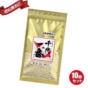 だしパック 国産 鰹 千代の一番 10包入 10袋セット|okinawangirls