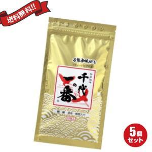 だしパック 国産 鰹 千代の一番 10包入 5袋セット|okinawangirls