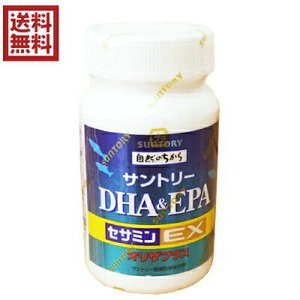 DHA EPA サプリ サントリー DHA&EPA 240粒 3個セット 送料無料 okinawangirls