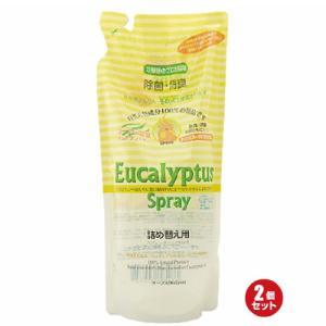除菌 消臭 スプレー ユーカリプタススプレー 詰め替え用 600ml 2セット|okinawangirls
