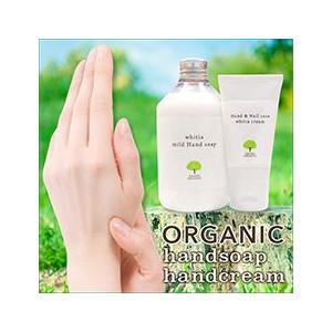 手をとことんケアしたい人のために グランオーガニック セット|okinawangirls