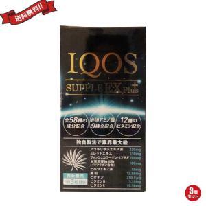 ノコギリヤシ サプリ ビオチン イクオスサプリEXプラス 90粒 3個セット okinawangirls