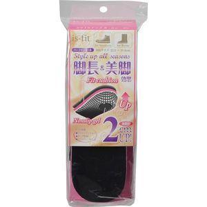 こっそり美脚 足長インソール is-fit スタイルアップ オールシーズン(ハーフ) 2cm|okinawangirls