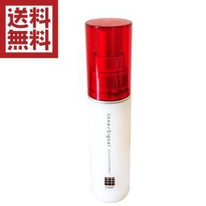 大塚製薬 インナーシグナル リジュブネイトエキス 30mL(薬用美容液)