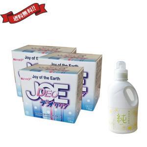 善玉バイオ浄 デオクリン1.3kg 3箱 無香料 柔軟剤 純 800ml セット|okinawangirls