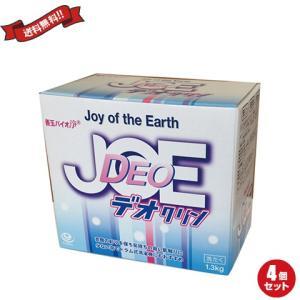 洗剤 消臭 除菌 善玉バイオ浄 デオクリン 1.3kg 4箱セット|okinawangirls