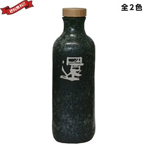 水素 サプリ 水素水 還元くん4 850ccボトル 全2色 送料無料 okinawangirls