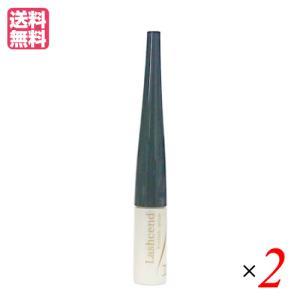 ラッシェンド 3ml 2本セット まつ毛 まつ毛美容液 マスカラ 送料無料|okinawangirls