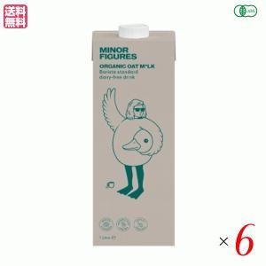 オーツミルク オーツ麦 有機 マイナーフィギュアズ 有機バリスタ オーツミルク 1000ml 6本セット 送料無料 okinawangirls