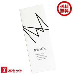 フェイスパック 顔パック パック マスク ヌルホワイト Null white 100g 2本セット