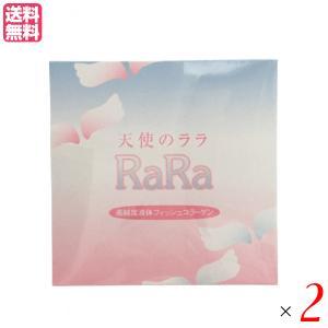 高純度液体フィッシュコラーゲン 天使のララ 30袋入  2個セット okinawangirls