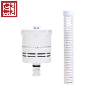 浄水器 カートリッジ コンパクト リセラマグボトル(携帯用ボトル型浄水器) 交換カートリッジ 送料無料|okinawangirls