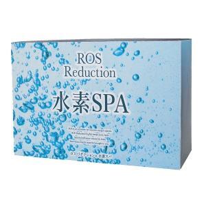 トップクラスの高濃度水素入浴剤 ロスリダクション 水素SPA (50g×5包)|okinawangirls