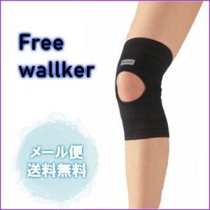 Free walker フリーウォーカー 1枚 okinawangirls