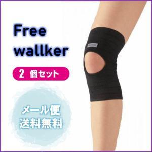 Free walker フリーウォーカー 2枚 okinawangirls