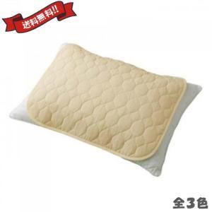 枕カバー サイズ 安眠 ホグスタイル 枕パッド 全3色|okinawangirls