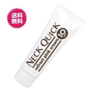 首 保湿 クリーム ネッククイック10 25g|okinawangirls