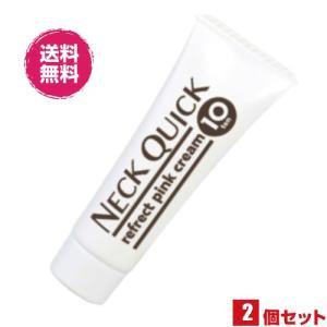 首 保湿 クリーム ネッククイック10 25g 2個セット|okinawangirls