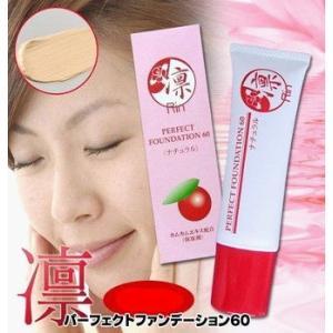 お得な6個セット 凛パーフェクトファンデーション60 約30g 素肌感覚うす化粧美容液ファンデ okinawangirls