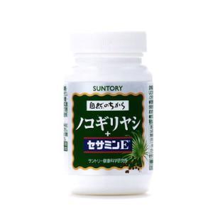 夜中にキレが気になる方に サントリー ノコギリヤシ+セサミンE 90粒 okinawangirls