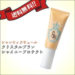 シャンティクチュール クリスタルブラン シャイニープロテクト 30g|okinawangirls