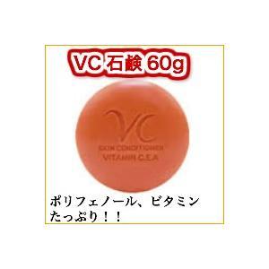 ビタミンコスメティクス VCソープ 60g okinawangirls