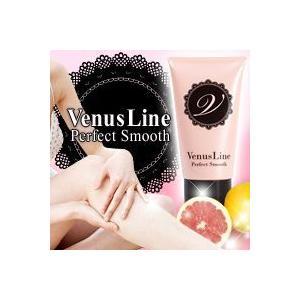 ピンクグレープの香に包まれながら集中脱毛!ヴィーナスライン パーフェクトスムース(医薬部外品)|okinawangirls