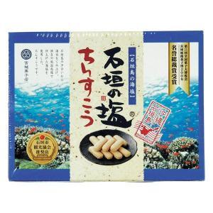 石垣島の塩を使用した塩ちんすこうです。ほんのり甘く、軽い塩味のバランスで後を引くおいしさです。箱入り...