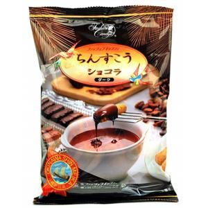 ちんすこう ショコラ ダーク 10個 沖縄 土産 沖縄土産 人気 チョコレート ファッションキャンディ okinawasakata